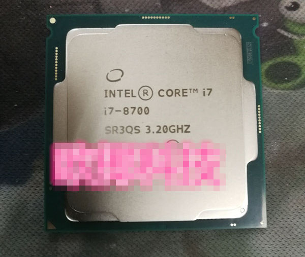 CPU Intel Core i7 8700K (3 7 Upto 4 7GHz/ 6C12T/ 12MB/ 1151v2)