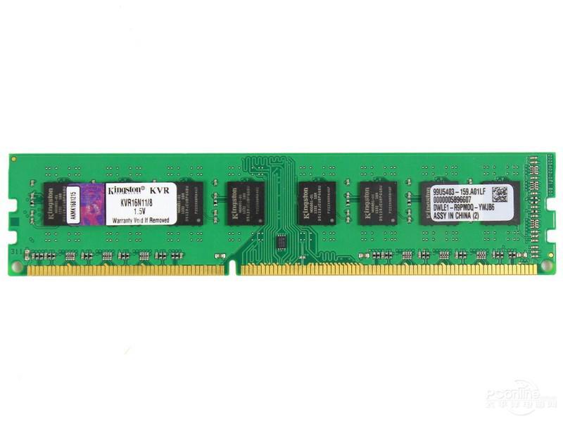 Ram Kingston 8GB DDR3-1600 KVR16N11/8