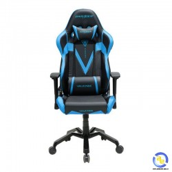 Ghế game DXRacer Valkyrie Series GC-V03-NB-B4